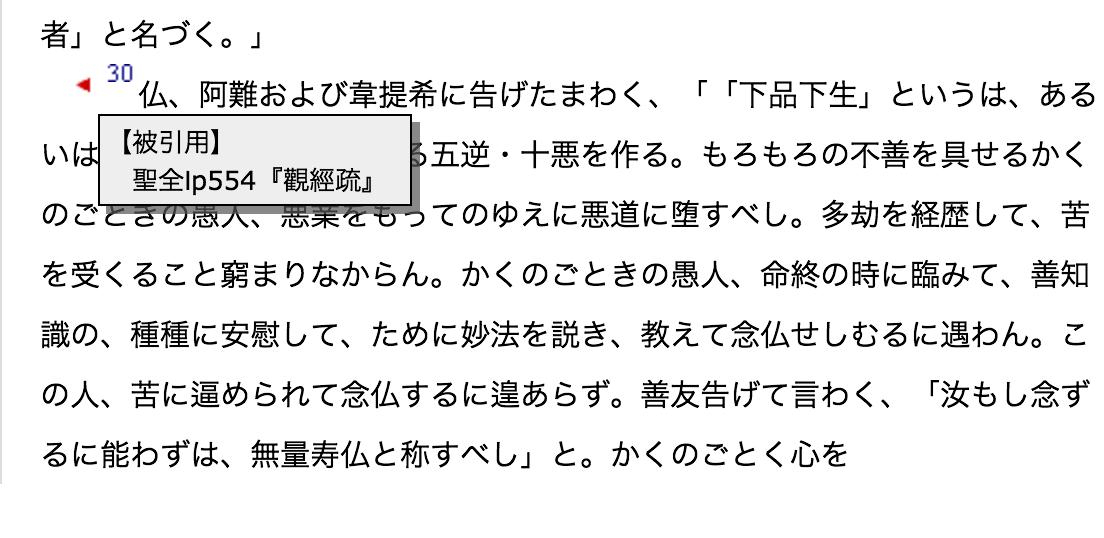 https://ryogan.org/blog/wp-content/uploads/2012/04/wpid-shinshu_search_ipad_04.png