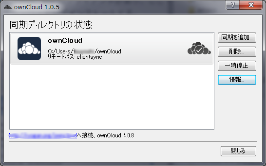 owncloud_03.png