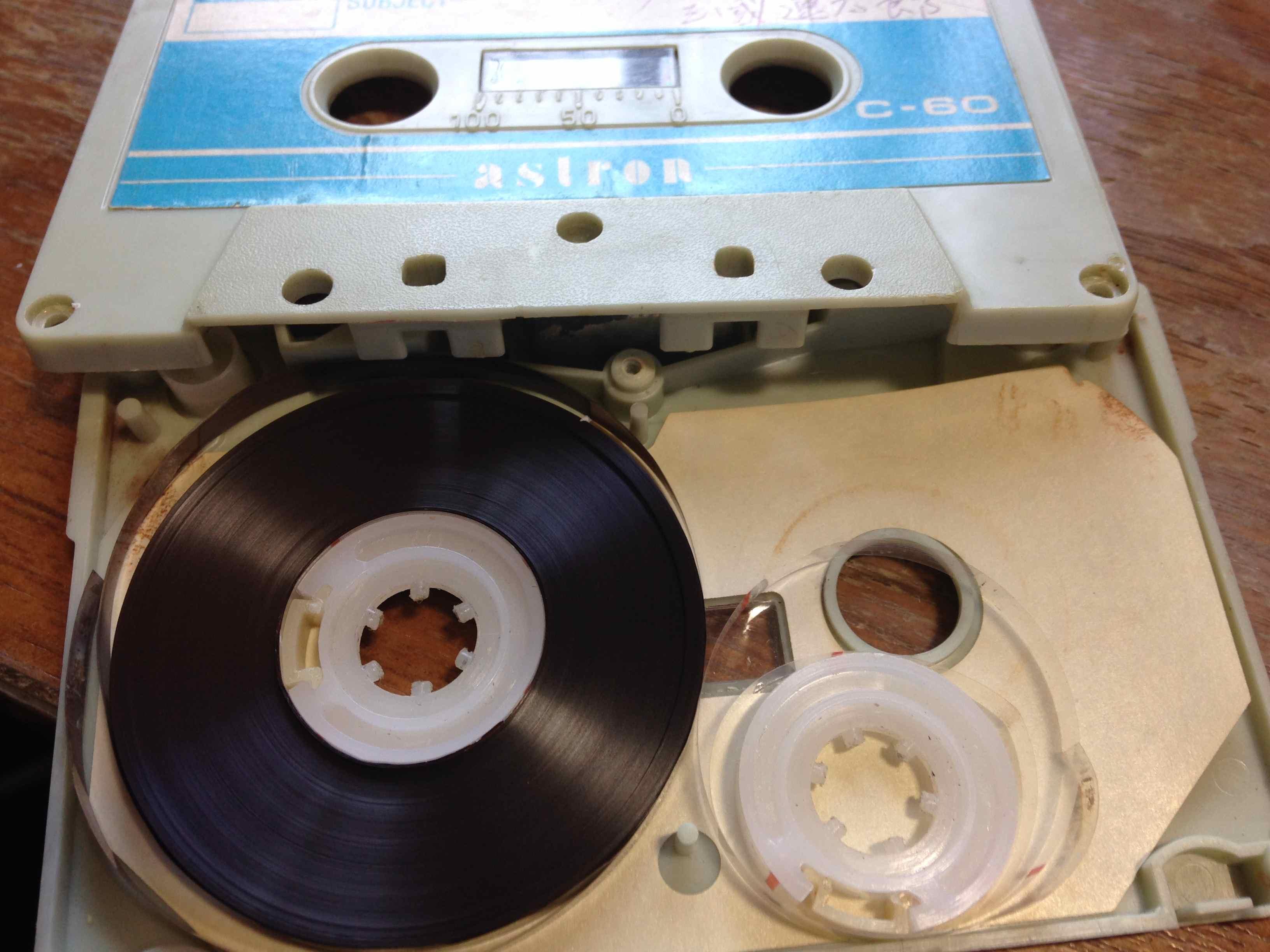 old_tape_01.jpg