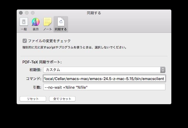 mac_auctex_01.png