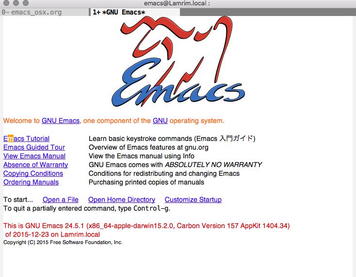 Emacs on Mac OS X El Capitan |...
