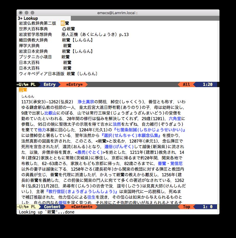 mac_lookup_01.png