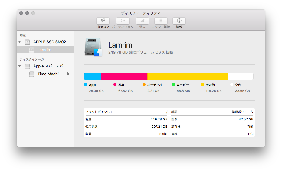 mac_backup_01.png