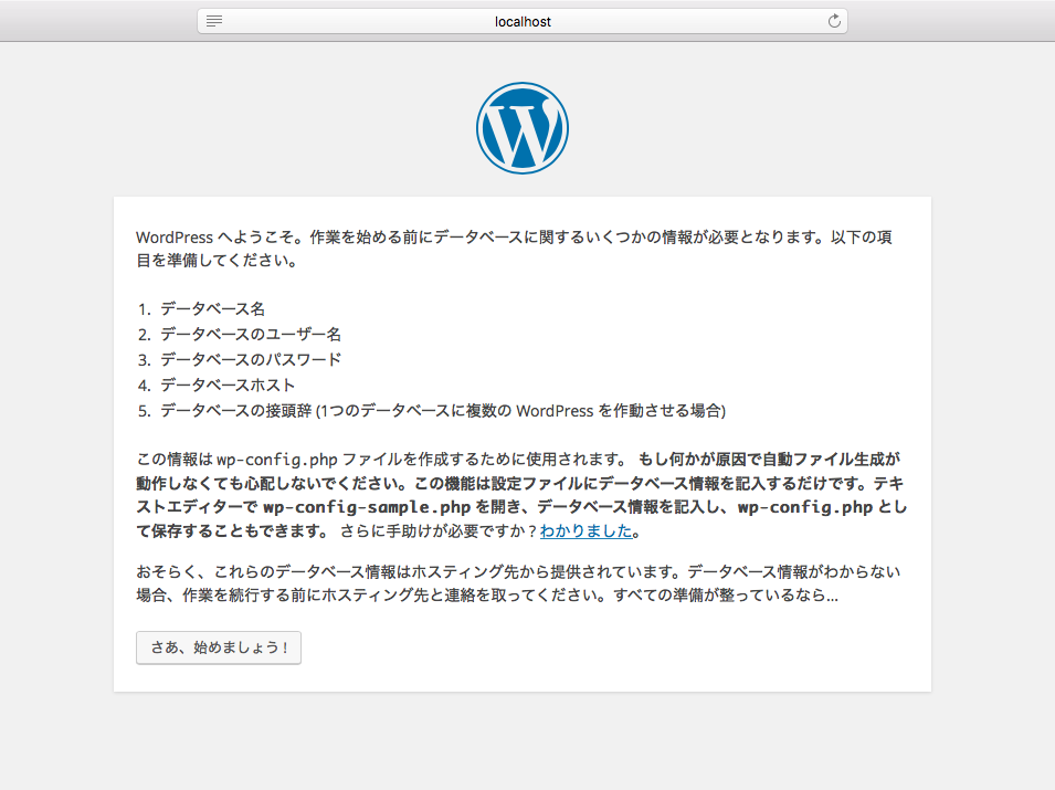 mac_wordpress_01.png