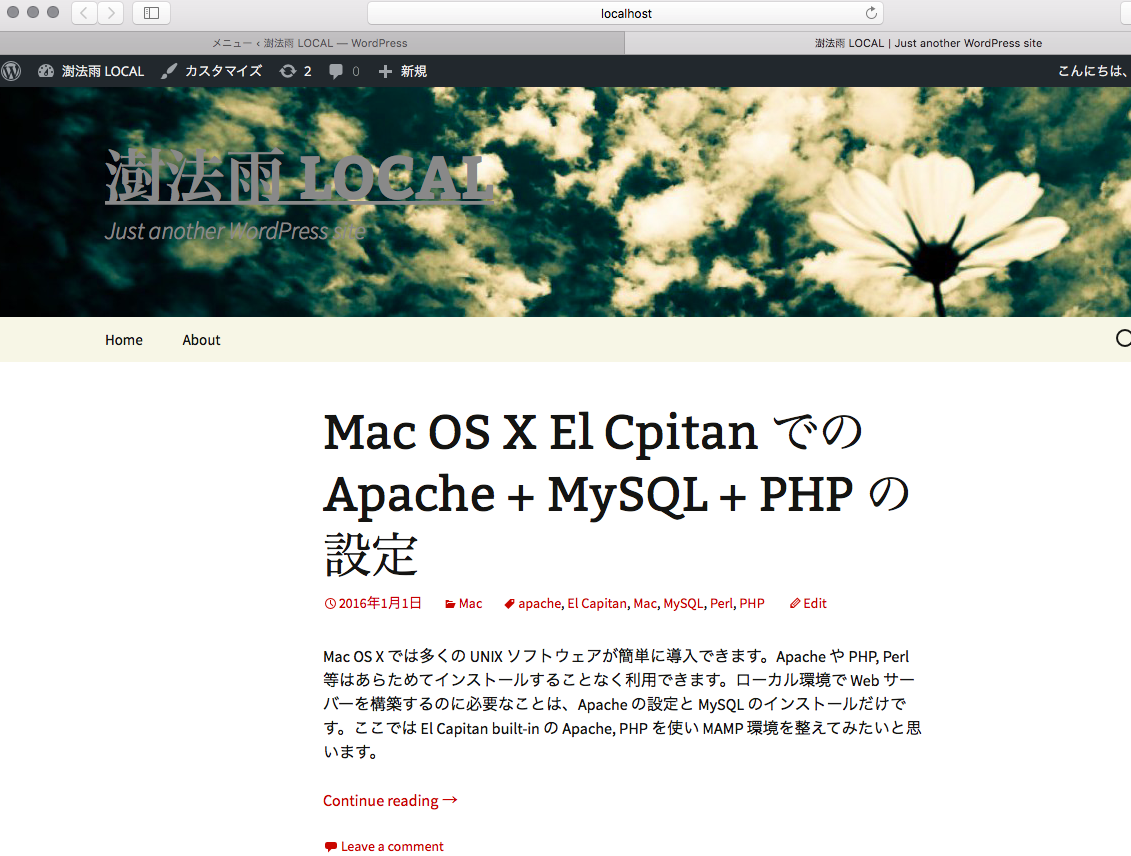 mac_wordpress_04.png