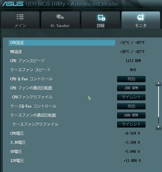 asus_uefi_bios_utility_monitor.png