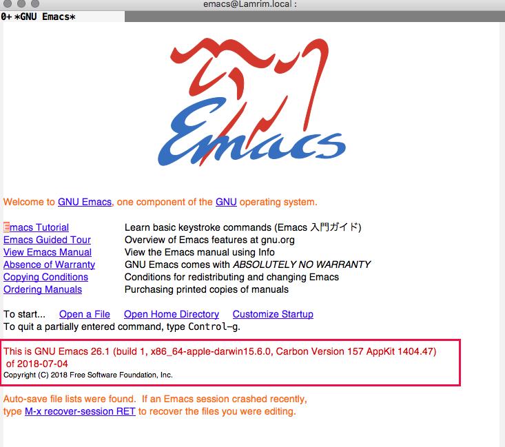 emacs_26.png