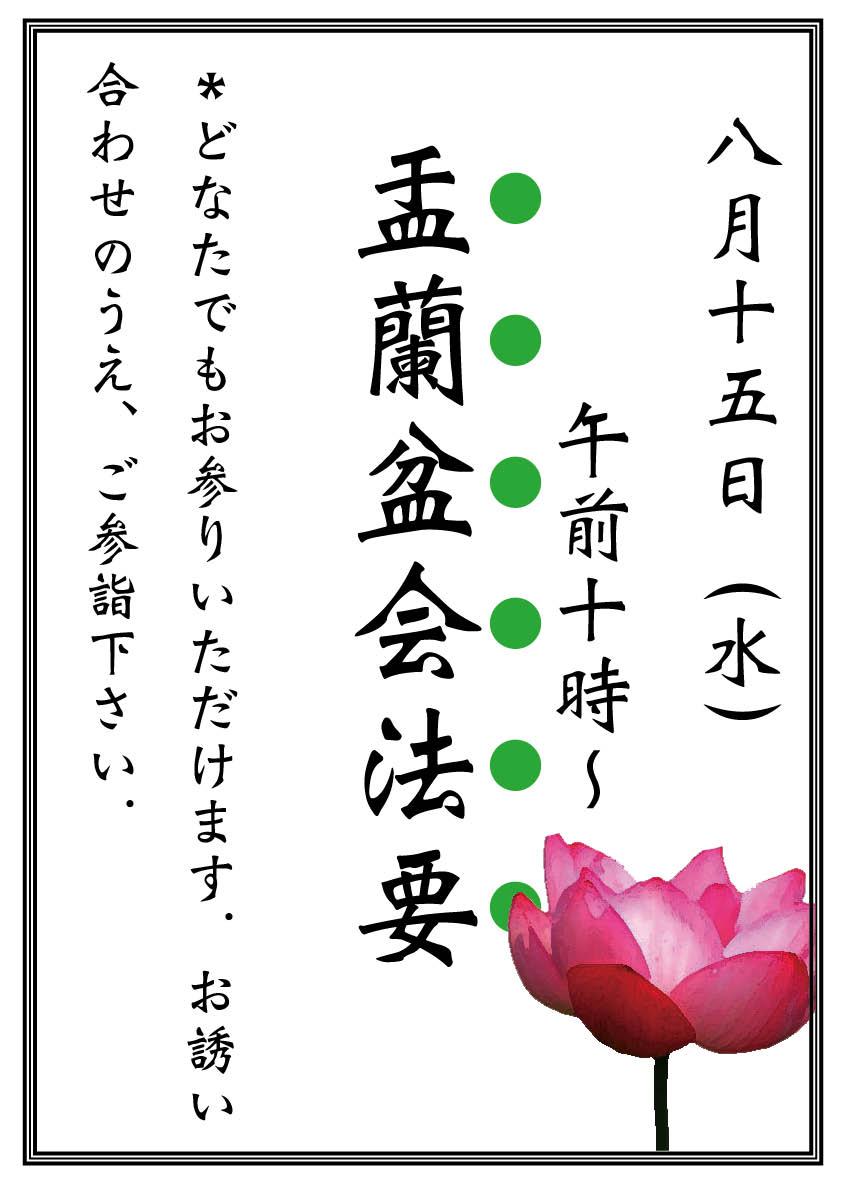 keiji_bon.jpg