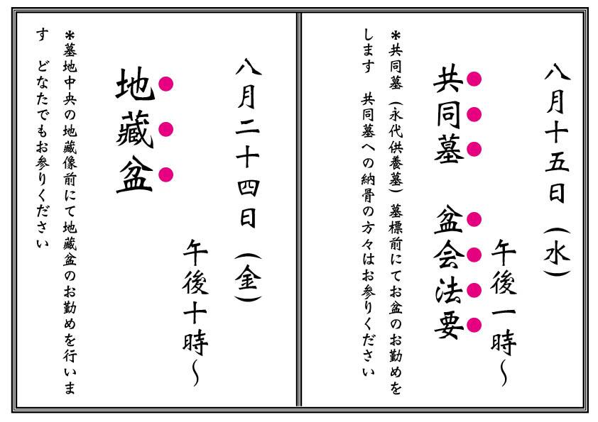 keiji_jizo.jpg