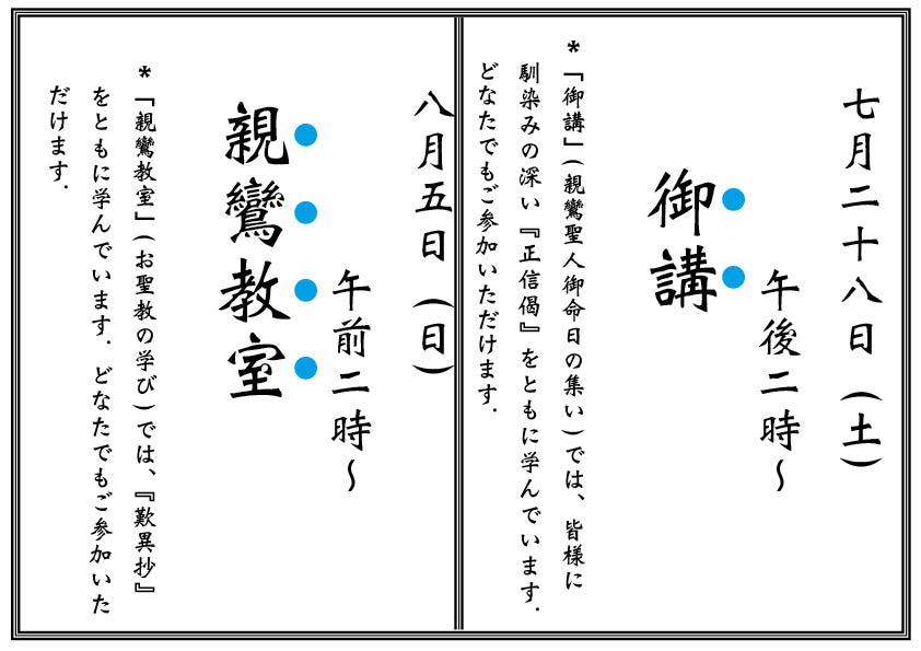 keiji_oko.jpg