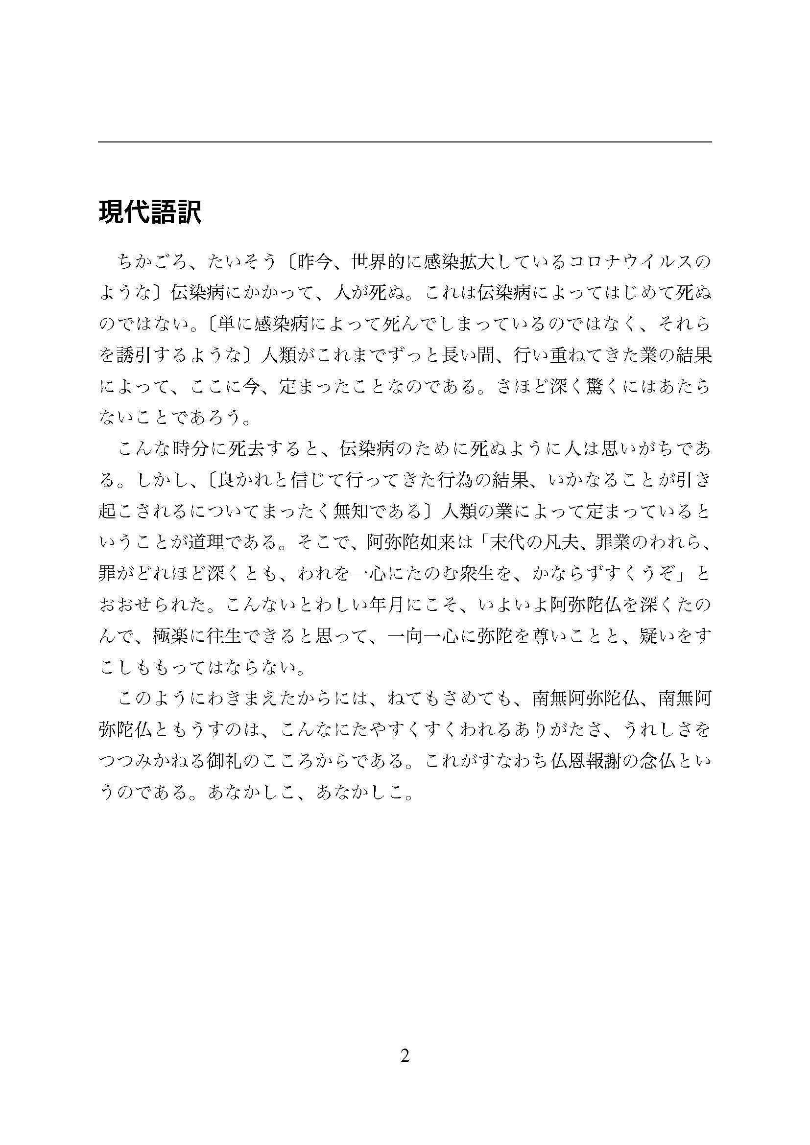 ekirei_new_02.png