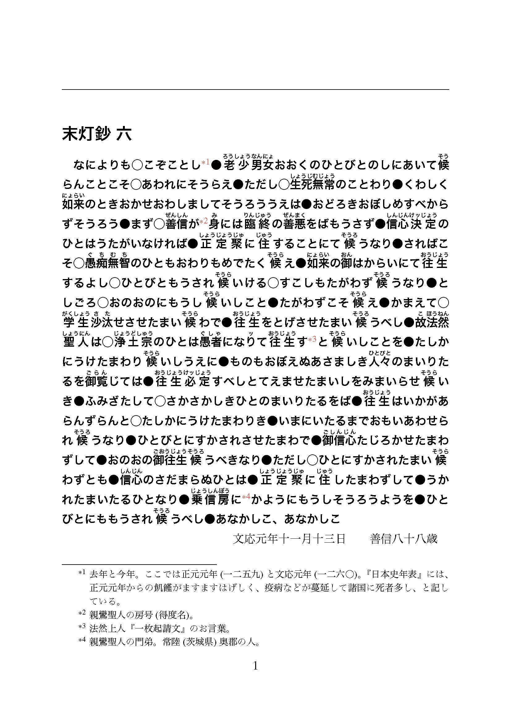 kozo_kotoshi_01.png