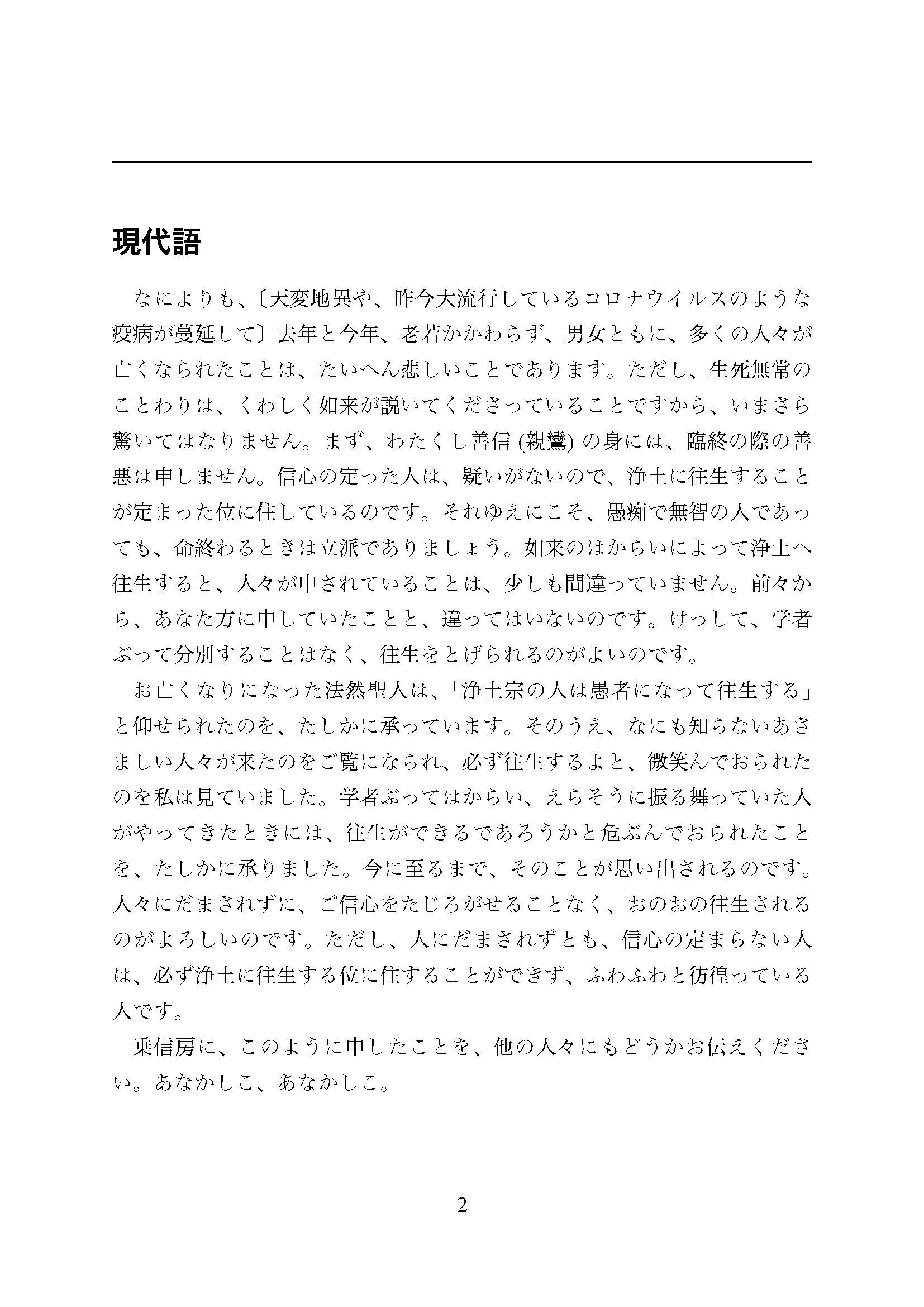 kozo_kotoshi_02.png
