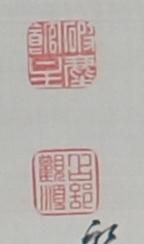 kanjun_in.png