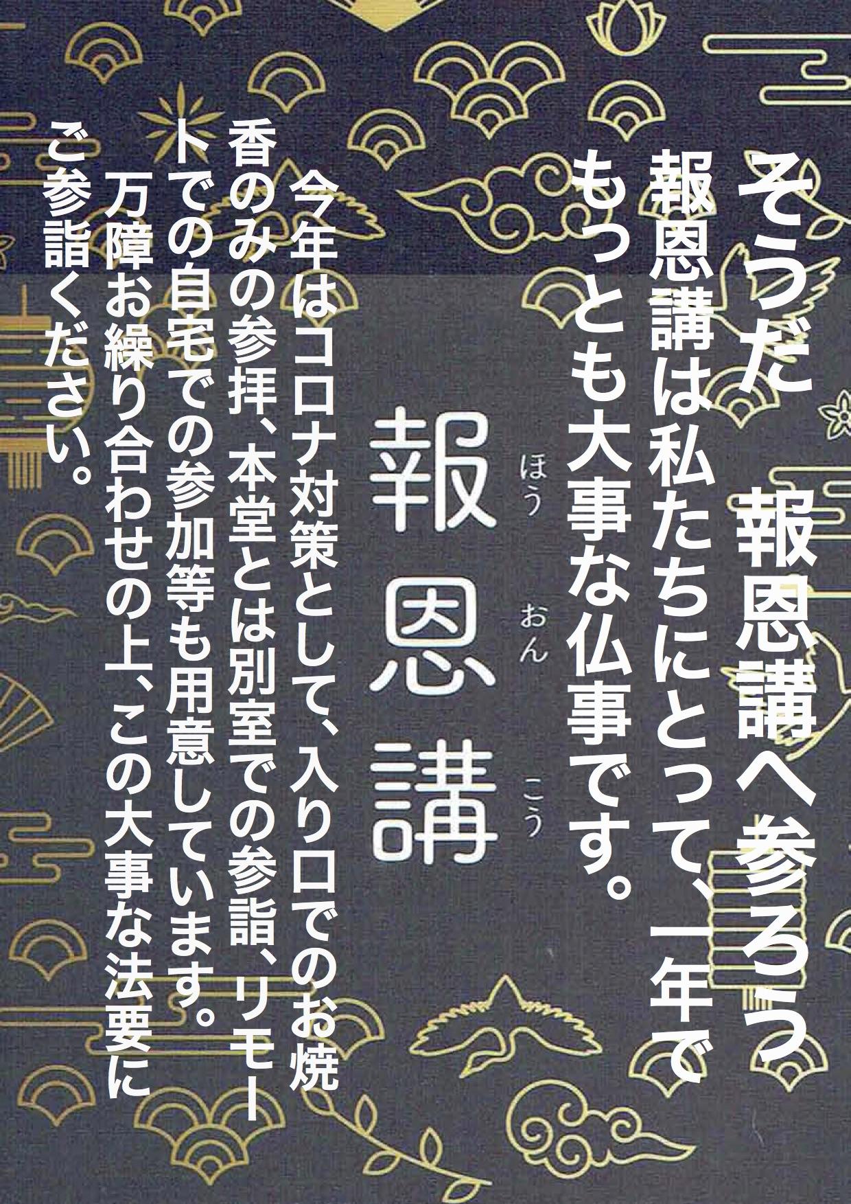 ryoganji_keiji2.jpg